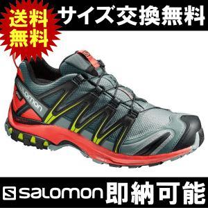 SALOMON サロモン トレイルランニング トレランシューズ XA PRO 3D GTX エックスエープロ3D ゴアテックス|kyuzo-outdoor