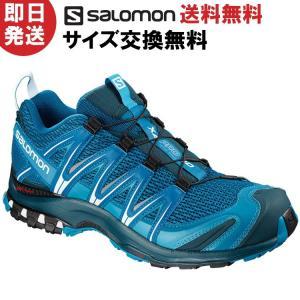 SALOMON サロモン トレイルランニングシューズ XA PRO 3D XA プロ 3D トレラン...