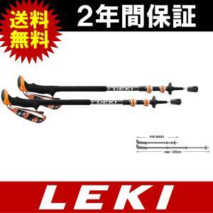 LEKI レキ トレッキングポール ストック LEKI レキ SPD2サーモライト XL