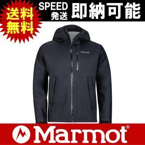 トレッキング 登山 山登り アウター ジャケット marmot MAGUS JACKET マーモット マグスジャケット(M7JS4082 001)|kyuzo-outdoor