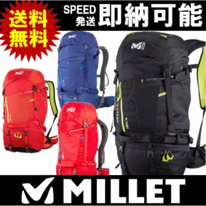MILLET ミレー リュック バックパック MILLET UBIC 30L ミレー ウビック 30リットル|kyuzo-outdoor