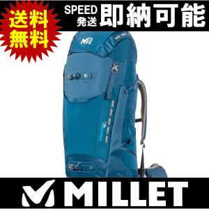 MILLET ミレー リュック バックパック MILLET ANNAPURNA 75L+15L ミレー アンナプルナ 75リットル+15リットル 7097 登山 トレッキング ハイキング kyuzo-outdoor