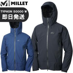 Millet ミレー ソフトシェル ティフォン 50000 ウォーム ストレッチ ジャケット TYPHON 50000 WARM ST JKT 男性用 メンズ アウター MIV01554|kyuzo-outdoor