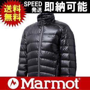 Marmot マーモット ダウンジャケット 900 Arch Hybrid Down Jacket|kyuzo-outdoor