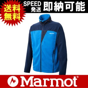 Marmot マーモット フリースジャケット Marmot Trek Fleece Jacket マーモット トレックフリースジャケット|kyuzo-outdoor