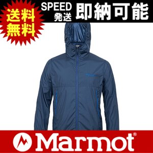 Marmot マーモット シェルジャケット コンフィーシェルジャケット COMFY SHELL JACKET 男性用 メンズ MJJ-F7013 DIND|kyuzo-outdoor