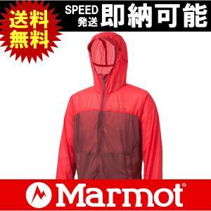 Marmot マーモット ジャケット Marmot マーモット Flight Light Jacket(フライトライトジャケット)登山 トレッキング|kyuzo-outdoor