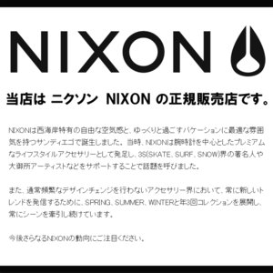 NIXON ニクソン リュック WATERLOCK III BACKPACK NC28121148-00 ALL BLACK NYLON ブラック 日本正規品|kyuzo-outdoor|04