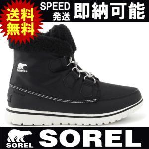 Sorel ソレル ブーツ レディース コージーカーニバル COZY CARNIVAL スノーブーツ  ウィメンズ 女性用 NL2297 011|kyuzo-outdoor