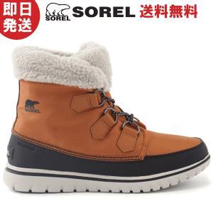 Sorel ソレル ブーツ レディース コージーカーニバル COZY CARNIVAL スノーブーツ  ウィメンズ 女性用 NL2297 273|kyuzo-outdoor