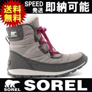 Sorel ソレル ブーツ レディース ウィットニーショートレース WHITNEY SHORTLACE スノーブーツ ウィメンズ 女性用 NL2776 052|kyuzo-outdoor