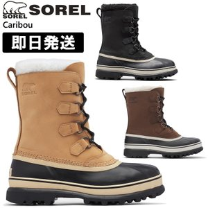 Sorel ソレル ブーツ NM1000 Sorel Caribou Men's ソレル カリブーメンズ スノーブーツ 防寒ブーツ ウィンターブーツ|kyuzo-outdoor
