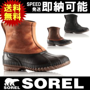 Sorel ソレル ブーツ NM1562 Sorel Cheyanne Premium ソレル シャイアンプレミアム スノーブーツ 防寒ブーツ ウィンターブーツ|kyuzo-outdoor