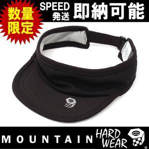 トレラン バイザー 日焼け mountain hardwear MHWRunningVisor マウンテンハードウェア MHWランニングバイザー(OE0899 090)|kyuzo-outdoor