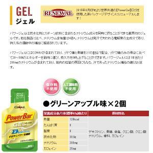 PowerGel Power Gel パワージェル 10個セット バナナ味 グリーンアップル味 レモンライム味 トロピカルフルーツ味 梅味 うめ味 ウメ味|kyuzo-outdoor|02