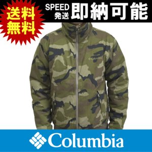 Columbia コロンビア ジャケット Columbia Ice Hill Jacket コロンビア アイスヒルジャケット|kyuzo-outdoor