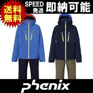 phenix フェニックス Mush Boy's Two-piece マッシュ ボーイズ ツーピース スキーウェア 子ども用 PS7G22P83|kyuzo-outdoor