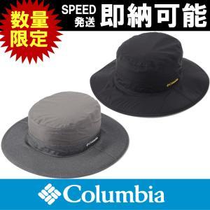 Columbia コロンビア GepparBooney ゲッパーブーニー 帽子 PU5312