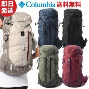 ■ブランド:Columbia/コロンビア■メーカー品番:PU8179■商品名:バークマウンテン 30...