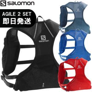 SALOMON サロモン リュック ランニングバッグ AGILE 2 SET アジャイル 2 SET...