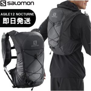 SALOMON サロモン リュック ランニングバッグ AGILE 12 NOCTURNE アジャイル...