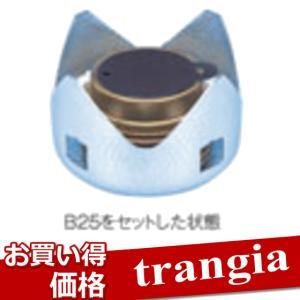 trangia TR-B25用ゴトク トランギア TR-B25用ゴトク(アルコールバーナー用スペア部品/ごとく/登山/アウトドア)|kyuzo-outdoor