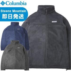 Columbia コロンビア SteensMountainFullZip2.0 スティーンズマウンテンフルジップ 2.0 ジャケット メンズ WE3220|kyuzo-outdoor