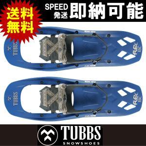 TUBBS タブス スノーシュー TUBBS MEN'S FLEX ESC SNOWSHOE タブス メンズ フレックスESC スノーシュー|kyuzo-outdoor