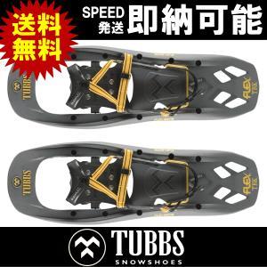 TUBBS タブス スノーシュー TUBBS MEN'S FLEX TRK SNOWSHOE タブス メンズ フレックスTRK スノーシュー|kyuzo-outdoor