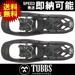 TUBBS タブス スノーシュー TUBBS MEN'S FLEX RDG SNOWSHOE タブス メンズ フレックスRDG スノーシュー|kyuzo-outdoor