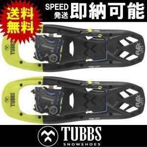 TUBBS タブス スノーシュー TUBBS MEN'S FLEX VRT SNOWSHOE タブス メンズ フレックスVRT スノーシュー|kyuzo-outdoor