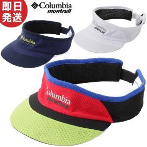 ■ブランド:Columbia montrail コロンビア モントレイル ■メーカー品番:XU001...
