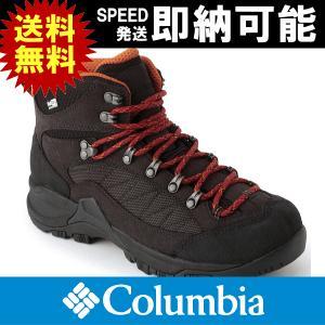 コロンビア Columbia トレッキングシューズ 登山靴 Columbia MADRUGA PEAK OUTDRY コロンビア マドルガピークアウトドライ|kyuzo-outdoor