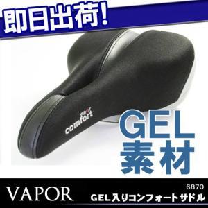 GRK コンフォートゲルサドル SD6870 kyuzo-shop
