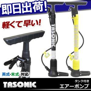 Tasonic 田代総業 タンク付エアーポンプ|kyuzo-shop