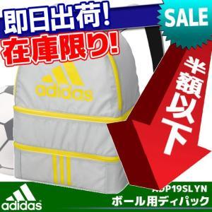 adidas アディダス デイバッグ ADP19SLYN|kyuzo-shop