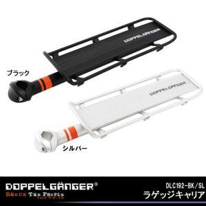 DOPPELGANGER ドッペルギャンガー  ラゲッジキャリア(DLC192-BK?)|kyuzo-shop