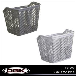 OGKFB-002 フロントバスケット|kyuzo-shop
