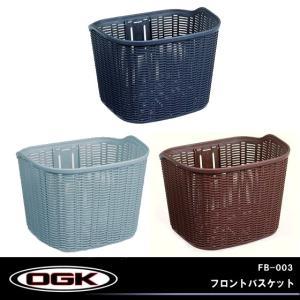 OGKFB-003 フロントバスケット|kyuzo-shop