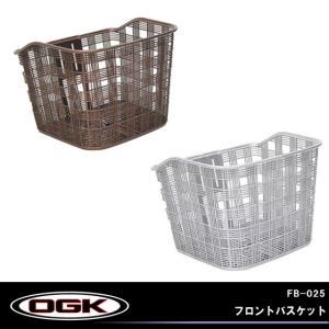 OGKFB-025 フロントバスケット|kyuzo-shop