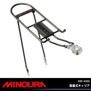 MINOURASSR-4000 リアサスペンション対応脱着式キャリア|kyuzo-shop