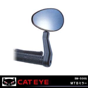 CATEYEBM-500G MTBミラー|kyuzo-shop
