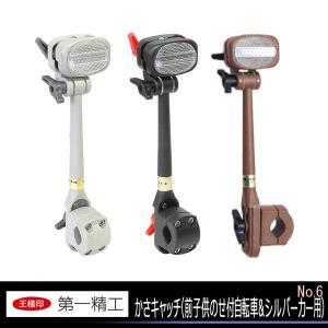 第一精工 No.6かさキャッチ 前子供のせ付自転車 シルバーカー用 レイングッズ 傘立て 傘スタンド カサ 自転車 ハンドル 固定 日傘|kyuzo-shop