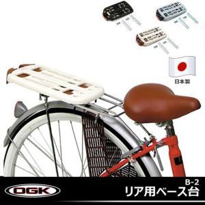 OGKB-2FCベース台|kyuzo-shop