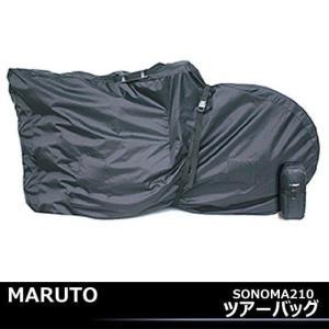 MARUTO(大久保製作所)ツアーバッグ SONOMA210 (ロード・MTB兼用輪行袋)|kyuzo-shop