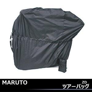 MARUTO(大久保製作所)ツアーバッグ ZD (折りたたみ自転車用輪行袋)|kyuzo-shop
