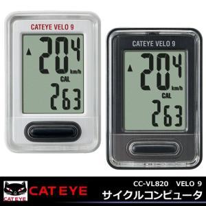 CATEYE キャットアイ サイクルコンピューター CC-VL820 VELO 9