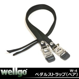 wellgoW-4トウストラップ|kyuzo-shop