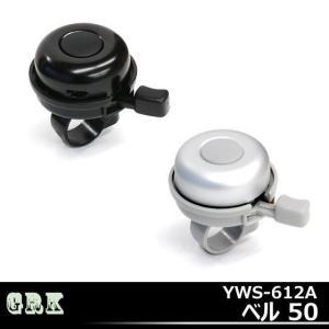 Y.W.S.YWS-612Aベル 50|kyuzo-shop
