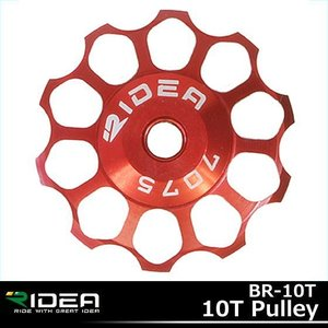 RIDEABR-10T10T Pulley|kyuzo-shop
